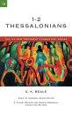 1-2 Thessalonians 1-2 THESSALONIANS [ G. K. Beale ]