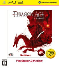 Dragon Age: Origins PlayStation 3 the Best