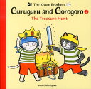 Guruguru and Gorogoro(2) ーThe Treasure Hunt-