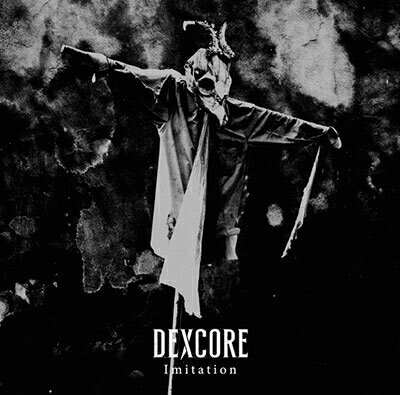 Imitation [ DEXCORE ]