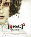 [●REC]レック3 ジェネシス【Blu-ray】 [ レティシア・ドレラ ]