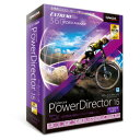 PowerDirector 15 Ultimate Suite 通常版