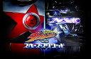 宇宙戦隊キュウレンジャーVSスペース・スクワッド 超全集版【Blu-ray】 [ 八手三郎 ]...