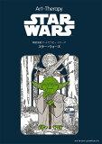 STAR WARS/スター・ウォーズ