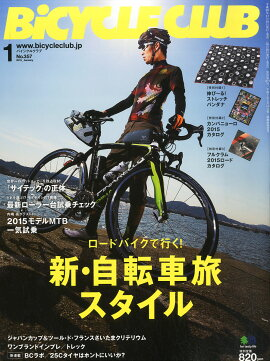 BiCYCLE CLUB (�Х������� �����) 2015ǯ 01��� [����]