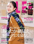 LEE (リー) 2015年 01月号 [雑誌]