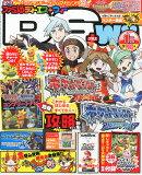 �ե����� DS+Wii (������) 2015ǯ 01��� [����]