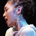 Ai KAGO meets JAZZ〜The First Door LIVE〜 [ 加護亜