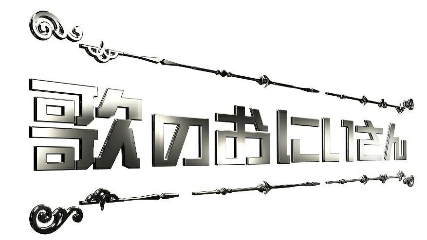 歌のおにいさん Blu-ray BOX【Blu-ray】 [ 大野智 ]...:book:16805567
