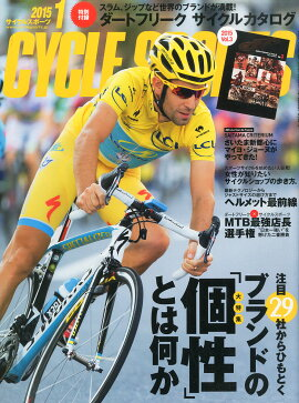 CYCLE SPORTS (�������륹�ݡ���) 2015ǯ 01��� [����]