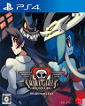 SKULLGIRLS 2ND ENCORE -Skull Heart Box-