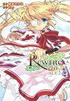 Rewrite:SIDE-B(7) (電撃コミックス) [ 東条さかな ]