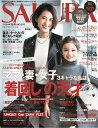 小学館発売日:2014年11月28日 A4変 14025 JAN:4910140250158 雑誌 女性誌 女性ファッション 結婚・出産・子育て 育児