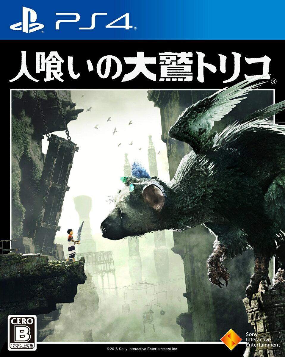【予約】人喰いの大鷲トリコ 初回限定版