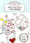 ���襤���ܡ���ڥ饹��BOOK