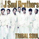 TRIBAL SOUL(CD+DVD)