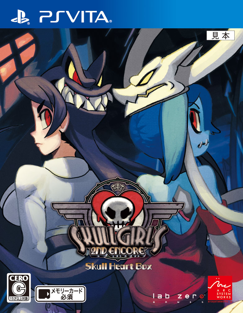SKULLGIRLS 2ND ENCORE -Skull Heart Box- PS Vita版