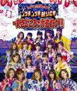 15th LIVE「ング!!!ング!!!祭りだ!!!?良きところで武道館グ!!!」【Blu-ray】 [ アイドリング!!! ]
