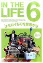 IN THE LIFE VOL.6