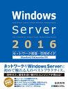 Windows Server 20...