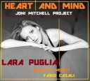 声乐 - 【輸入盤】Heart And Mind: Tribute To Joni Mitchell [ Lara Puglia ]