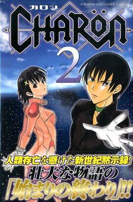 CHARON��2��