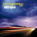 2012Spark(初回限定CD+DVD) [ ポルノグラフィティ ]