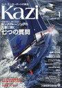 KAZI (カジ) 2017年 01月号 [雑誌]