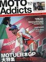 MOTO Addicts (モトアディクツ) 2017年 01月号 [雑誌]