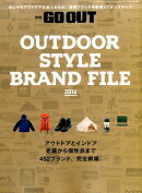 OUTDOOR��STYLE��BRAND��FILE��2016��