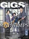 GiGS (ギグス) 2017年 01月号 [雑誌]