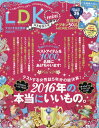 LDK mini 2017年 01月号 [雑誌]