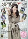 Sports CARD MAGAZINE (スポーツカード・マガジン) 2017年 01月号 [雑誌]