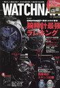 WATCH NAVI (ウォッチ・ナビ) 2017年 01月号 [雑誌]