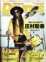 Rhythm & Drums magazine (リズム アンド ドラムマガジン) 2017年 01月号 [雑誌]
