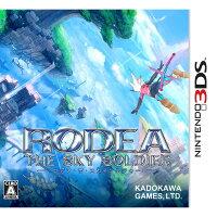 ロデア・ザ・スカイソルジャー 3DS版