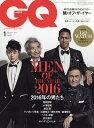 GQ JAPAN (ジーキュー ジャパン) 2017年 01月号 [雑誌]