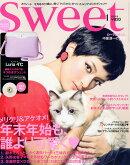 【予約】sweet (スウィート) 2017年 01月号 [雑誌]