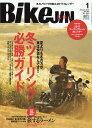 BikeJIN (培倶人) 2017年 01月号 [雑誌]