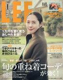 【予約】コンパクト版 LEE (リー) 2017年 01月号 [雑誌]