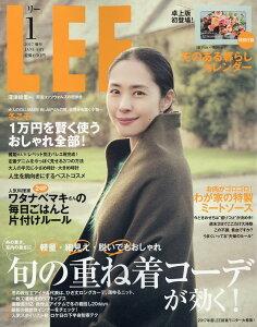 コンパクト版LEE2017年1月号