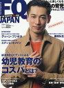 FQ JAPAN (エフキュージャパン) 2017年 01月号 [雑誌]