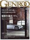 GENROQ (ゲンロク) 2017年 01月号 [雑誌]