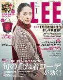 【予約】LEE (リー) 2017年 01月号 [雑誌]