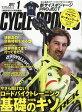 CYCLE SPORTS (サイクルスポーツ) 2017年 01月号 [雑誌]