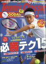 Tennis Classic Break (テニスクラシックブレイク) 2017年 01月号 [雑誌]