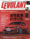 LE VOLANT (ル・ボラン) 2017年 01月号 [雑誌]
