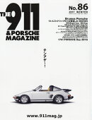 THE 911 & PORSCHE MAGAZINE (ザ 911 ポルシェ マガジン) 2017年 01月号 [雑誌]
