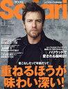 Safari (サファリ) 2017年 01月号 [雑誌]