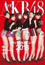 AKB48グループ オフィシャルカレンダー2018 [ 小学...